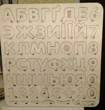 Азбука деревянная с цифрами и знаками. Сортер.