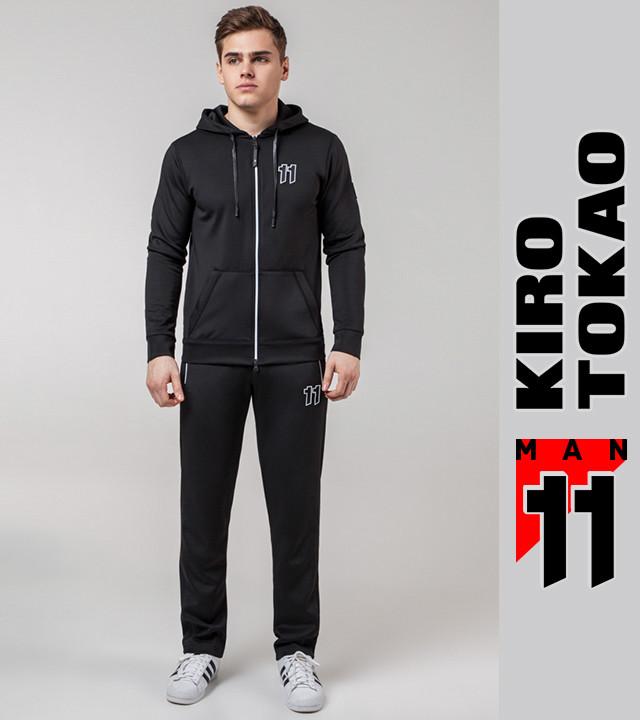 Kiro Tokao 492 | Мужской спортивный костюм черный