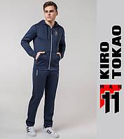 Kiro Tokao 492   Костюм мужской для спорта т-синий-белый