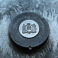 Штампи для карбування