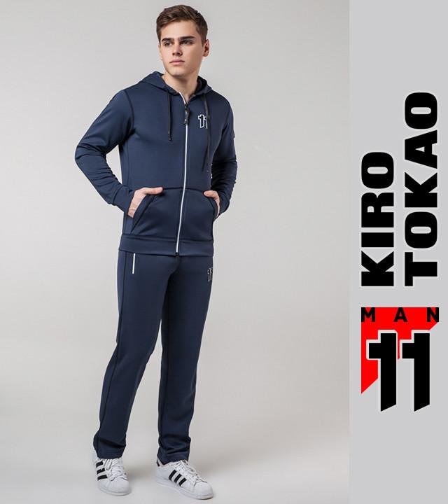 Kiro Tokao 492 | Спортивный мужской костюм темно-синий