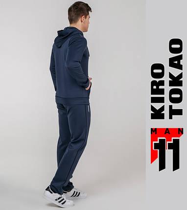 Kiro Tokao 492 | Спортивный мужской костюм темно-синий, фото 2