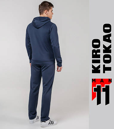 Kiro Tokao 492 | Костюм спортивный темно-синий , фото 2