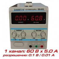 Блок питания с цифровой индикацией Zhaoxin RXN605D 60V 5A цифровая индикация