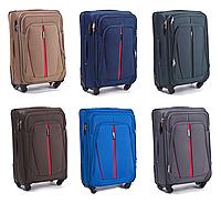 Дорожный чемодан на колесах WINGS 1706 тканевый с кодовым замком (Небольшой) 6150044570d