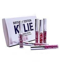 Набор матовых жидких помад Kylie Jenner Birthday Edition (Серебристые)