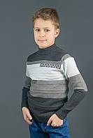 Свитер Many&Many для мальчика, серый, Орнамент.   , фото 1