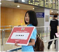 Встреча в аэропорту в Гуанджоу