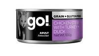 Консервы беззерновые с индейкой Grain Free Chicken Stew with Turkey + Duck (для взрослых кошек) 100 гр