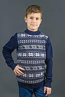 Свитер Many&Many для мальчика-подростка, синий, Олени.