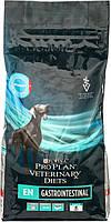 Корм Purina Pro Plan EN Gastrointestinal Ветеринарная Диета 1,5 кг