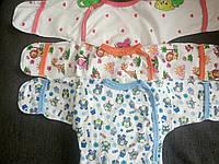 Распашонка детская для новорожденных с начесом байка, фото 1