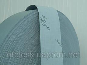 Лента светоотражающая  Vizlite-201  50 мм