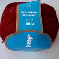 Victoria Europe 50% шерсть