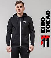 Kiro Tokao 492 | Толстовка спортивная мужская черный-белый