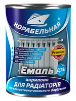 """Эмаль акриловая для радиаторов ТМ """"Корабельная"""""""