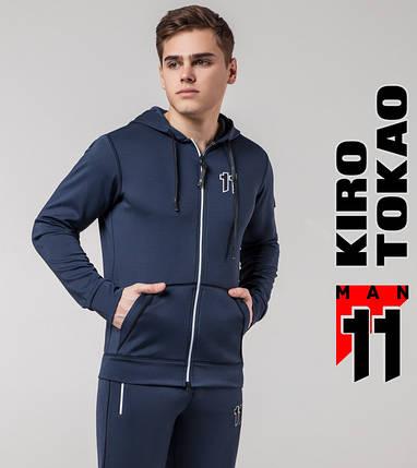 Kiro Tokao 492 | Мужская спортивная толстовка темно-синяя, фото 2