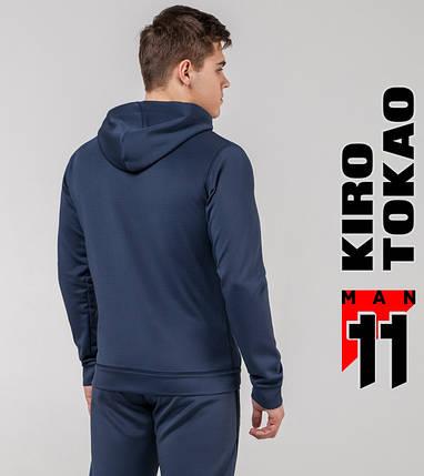 Kiro Tokao 492 | Спортивная толстовка темно-синяя, фото 2