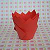 Капсула для кексов (тюльпан красный) (10 шт.)