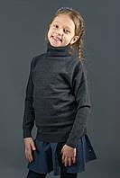 Гольф Many&Many для девочки однотонный, тёмно-серый., фото 1