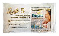 Подгузники Pampers Premium Care Newborn 1 (2-5 кг) - 2 шт.