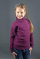 """Свитер """"Гольф"""" Many&Many для девочки, цвет сливовый, ажурная вязка."""