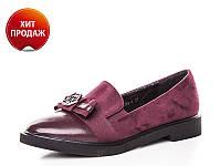 Модные туфли женские Башили р. (36-39)