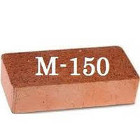 Кирпич полнотелый М-150 (Гадяч)