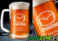 """Пивной бокал 0.5 с именной гравировкой """"Mazda"""""""