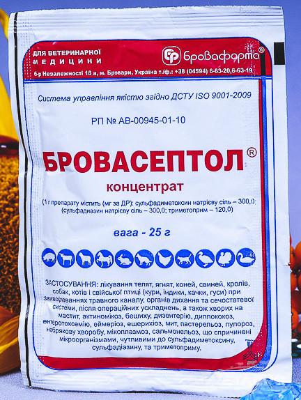 Бровасептол концентрат 25 г комплексный ветеринарный антибиотик