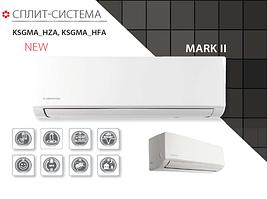 Серия MARK II inverter -15C