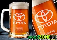 """Пивний кухоль 0.5 з іменним гравіюванням """"Toyota"""""""
