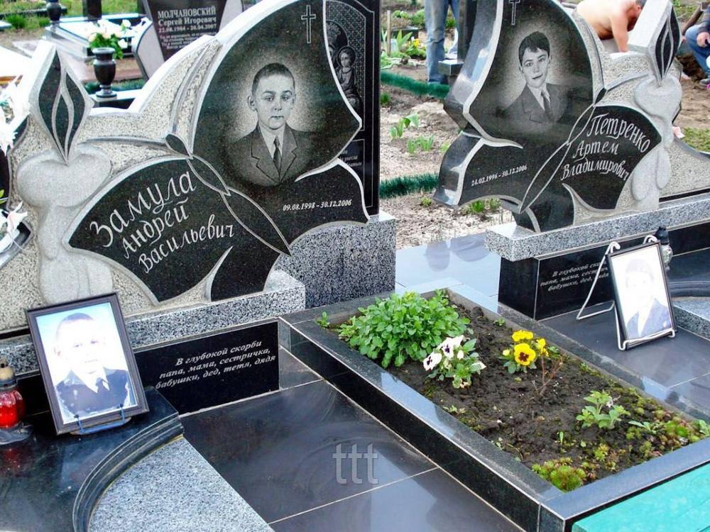 Памятник Бабочка  №30