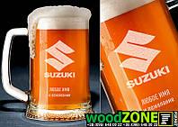 """Пивной бокал 0.5 с именной гравировкой """"Suzuki"""""""