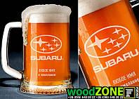 """Пивний кухоль 0.5 з іменним гравіюванням """"Subaru"""""""