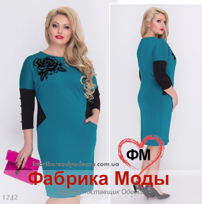 2c60612b1c0 Платье-футляр с Карманами и Рукавами ¾ от Minova Р. 48