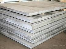 Дюралевая плита Д16 толщина 55 мм алюминиевая, аналог 2024, фото 2