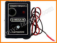 Терморегулятор электромеханический