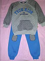 Детский теплый костюм для мальчика на 6 лет