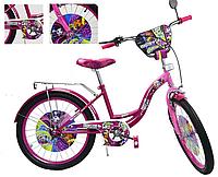 Велосипед двухколёсный 20 дюймов Монстер Хай 182006
