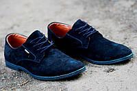 Туфли классические модельные натуральная замша на шнурках мужские темно синие кожа (Код: 135)