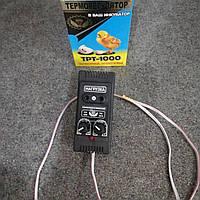Терморегулятор ТРТ-1000 для инкубатора