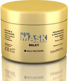 Маска Imperity Milano Milky для секущихся и сухих волос 250мл