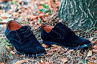 Туфли классические модельные натуральная замша на шнурках мужские темно синие кожа (Код: 135а)
