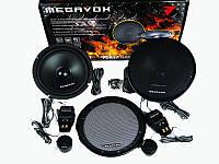 Акустика  Megavox 622R 300W 2х полосные компонентные 16см