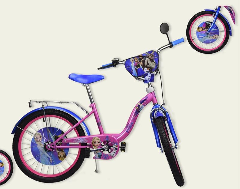 Велосипед двухколёсный 20 дюймов Фроузен 182024