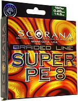 Шнур плетеный Scorana Super PE8 Green 150м, Ø0.12мм, 6.22кг