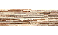 Фасадная плитка Cerrad Zebrina Beige 17.5x60