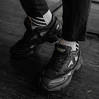 eb1b53ae4bd2 Мужские Кроссовки Adidas Raf Simons в Украине. Сравнить цены, купить ...