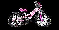 """Детский горный велосипед 20"""" Avanti Super Girl"""